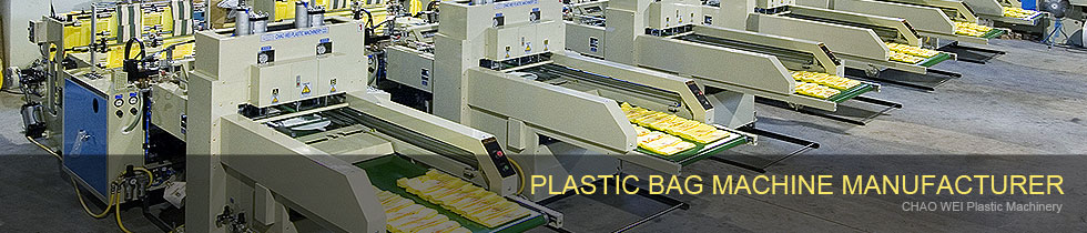 CHAO WEI PLASTIC MACHINERY CO., LTD.