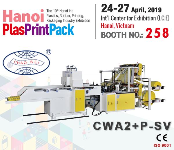 CHAO WEI PLASTIC MACHINERY CO , LTD