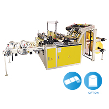 CWAAP-SV  Perforating Bags On Roll Machine with 2 Photocells