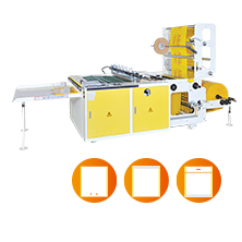 CWSS-SV  Side Sealing Bag Making Machine