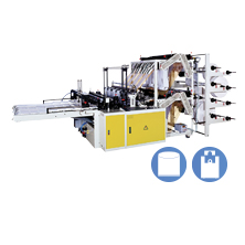 CWA2+8-800-SV/CWA2+8-1000-SV : Automatic High Speed Double Layers 8 Lines Cutting & Sealing Machine With Servo Motor Control