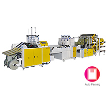 CWA2+6+ATP-800-SV/CWA2+6+ATP-1000-SV Automatic High Speed Double Layers 6 Lines T-Shirt Bag Making Machine