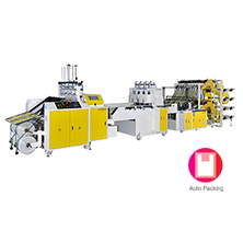 CWA2+8+ATP-800-SV/CWA2+8+ATP-1000-SV Fully Auto High Speed Double Layers 8 Lines T-Shirt Bag Making Machine